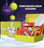 Новогодний набор DeVILBISS GTiPRO LITE c CLEAN SET
